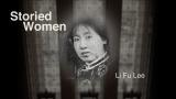 Storied Women of MIT: Li Fu Lee